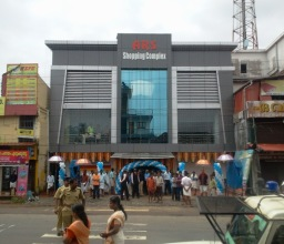 ARS Shopping Complex